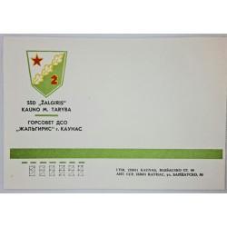 SSD Žalgiris Kauno m. taryba