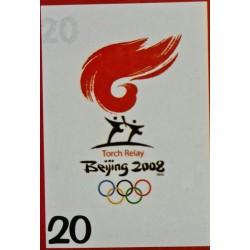 2008  Flintas Beijing