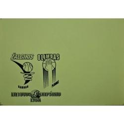 1995-96 LKL rungtynių vokas
