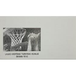 Lauko krepšinio turnyras