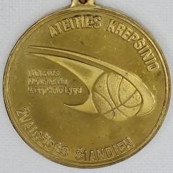 2004-05 Lietuvos jaunių...