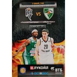 2011-2012 VTB rungtynės