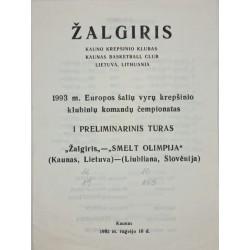 1992 Europos šalių vyrų...