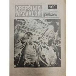 """1990 Laikraštis """"Krepšinio..."""