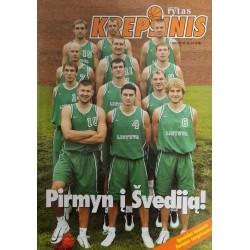 2003 Savaitinis žurnalas...