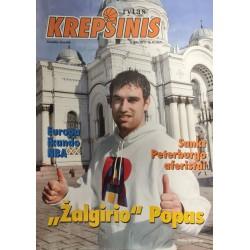 2006 Savaitinis žurnalas...
