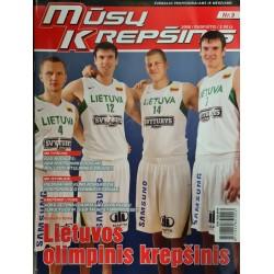 """2008 Žurnalas """"Mūsų krepšinis"""""""