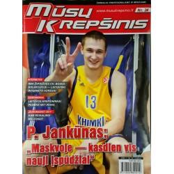 """2009 Žurnalas """"Mūsų krepšinis"""""""