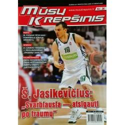 """2010 Žurnalas """"Mūsų krepšinis"""""""