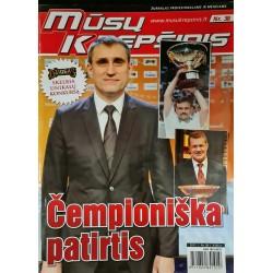"""2011 Žurnalas """"Mūsų krepšinis"""""""