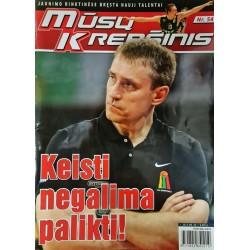 """2012 Žurnalas """"Mūsų krepšinis"""""""