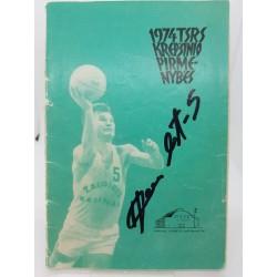 1974 TSRS Krepšinio pirmenybės
