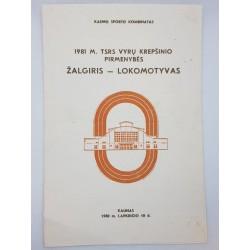 1980 TSRS vyrų krepšinio...