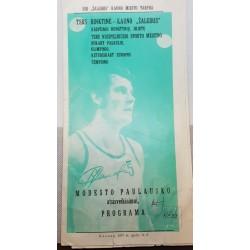 1977 Modesto Paulausko...