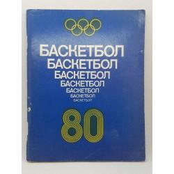 1980 Krepšinio žinynas -...