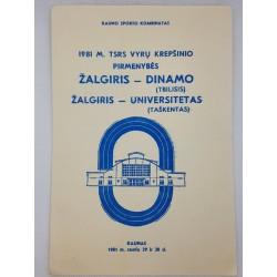 1981 TSRS vyrų krepšinio...