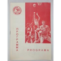 1982 TSRS aukščiausios...