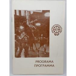 TSRS vyrų krepšinio 50-ojo...