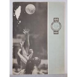 1982 Mūsų krepšiniui - 60