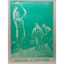 1984 TSRS vyrų krepšinio...