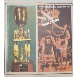 1986 Tarpkontinentinė taurė...