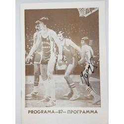 1986 TSRS vyrų krepšinio...