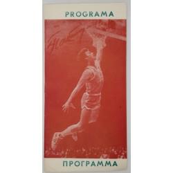 1987 TSRS aukščiausios...