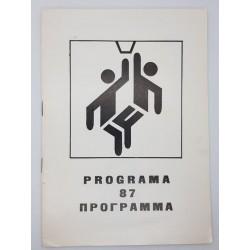 1987 TSRS vyrų krepšinio...