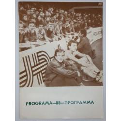1988 55-ojo TSRS krepšinio...