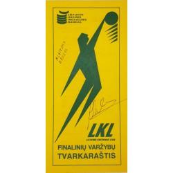 1994 LKL finalinių varžybų...