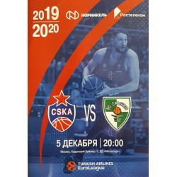 2019-2020 Eurolygos rungtynės