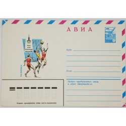 1980 Maskvos olimpiada