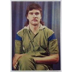 1988-1989 Žalgiris