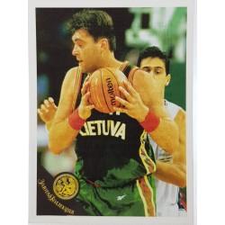 1996-1997 Sport Express