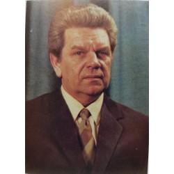 1988 - 1989 Kauno Žalgiris