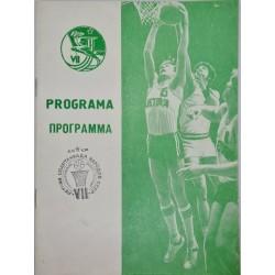 1979 VII TSRS tautų...