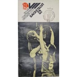 1979 TSRS tautų VII vasaros...