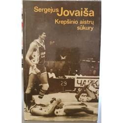 Sergejus Jovaiša Krepšinio...